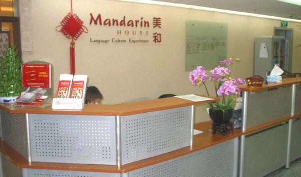 Sprachschule shanghai dr.steinfels