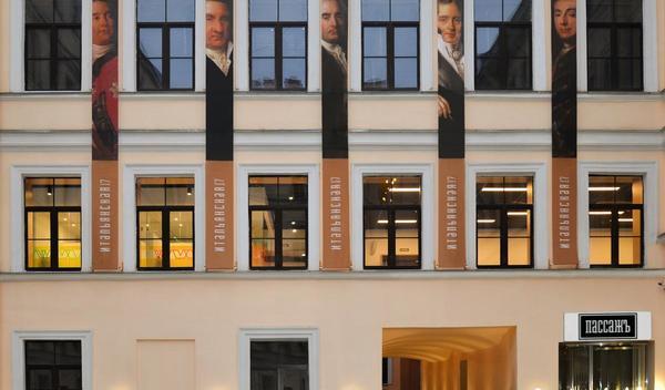 Sprachschule st.petersburg eurocentres