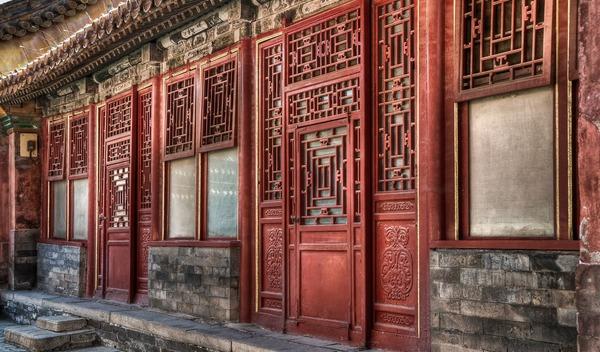 Sprachschule peking