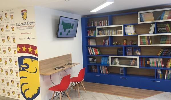Sprachschule moskau eurocentres