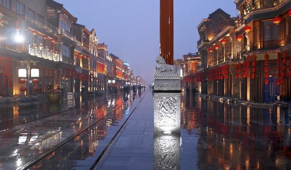 Beijing 2044138 1920