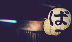 Lanterns 828880 1920