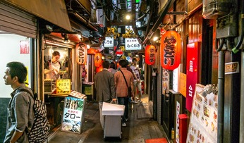 Sprachschulen tokio japan