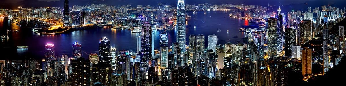 Sprachschulen china hongkong