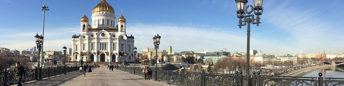Sprachreisen moskau russland